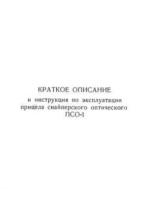 КРАТКОЕ