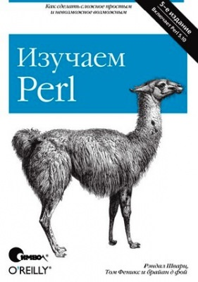 Perl.