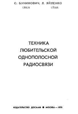 Бунимович