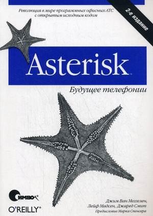 Asterisk.