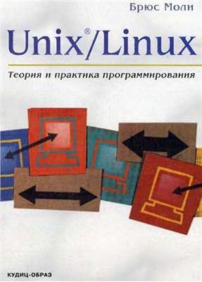 Unix/Linux.
