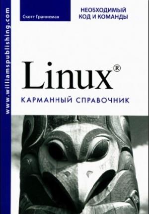 Linux.