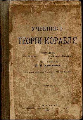 Учебникъ