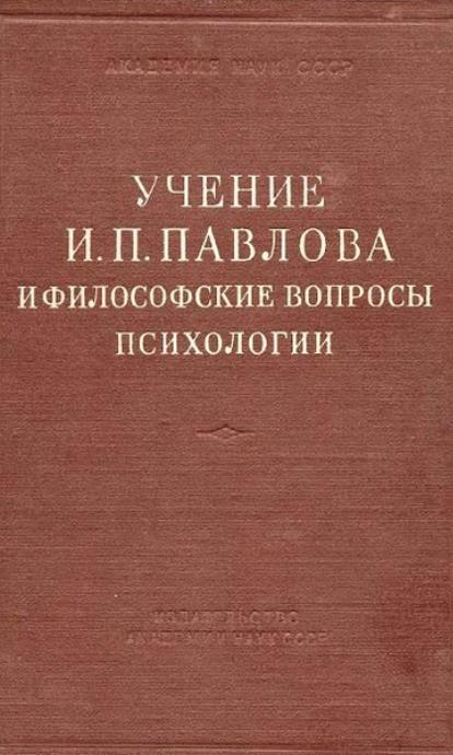 Учение