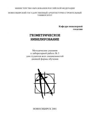 Геометрическое