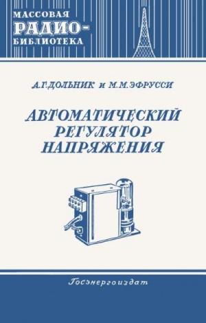 Автоматический