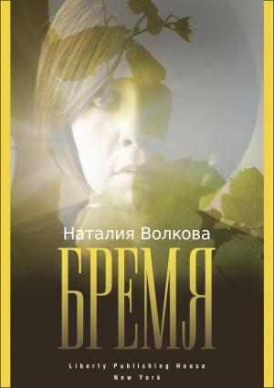 BremyaEpub3/