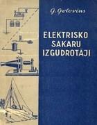 Elektrisko